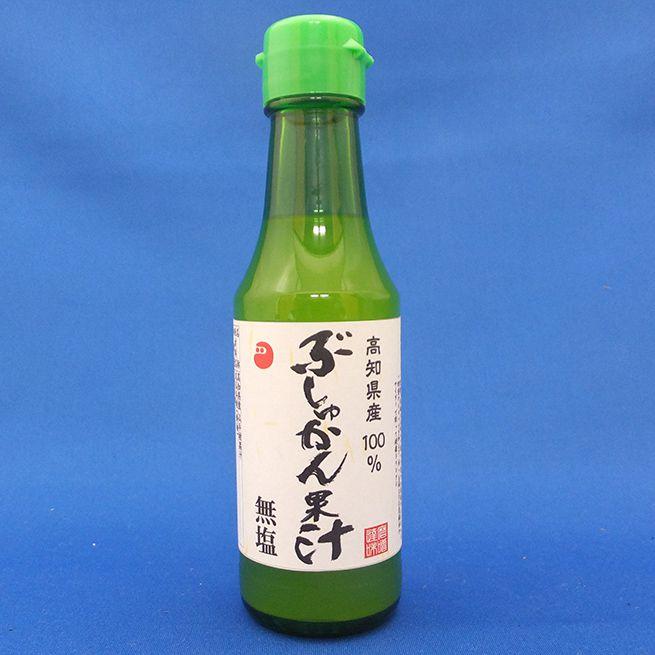 高知県産ぶしゅかん果汁